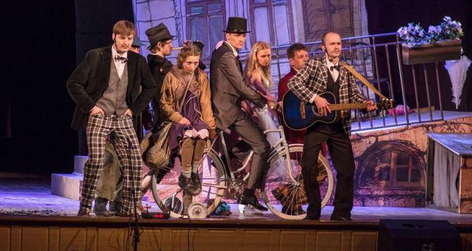 Луганский театр отправляется на гастроли в Николаев и Херсон
