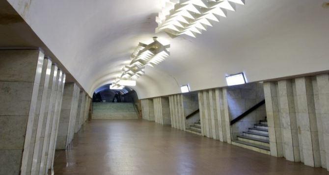 На станции метро «Площадь Конституции»  в Харькове ищут взрывчатку
