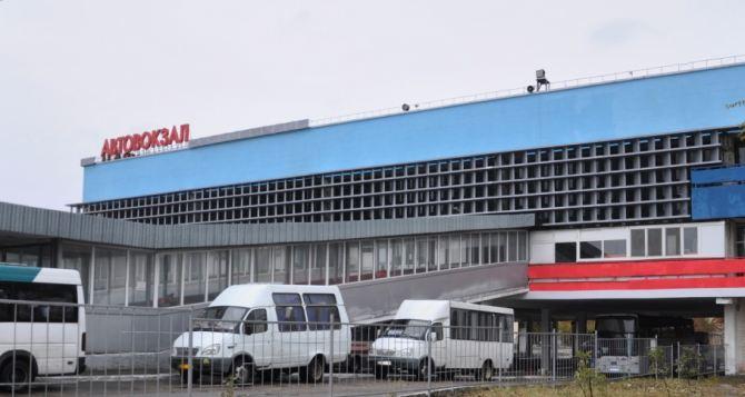 В Луганске завершили реконструкцию здания автовокзала (фото)