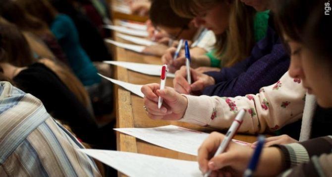 В школах Луганска 30мая начнется итоговая аттестация