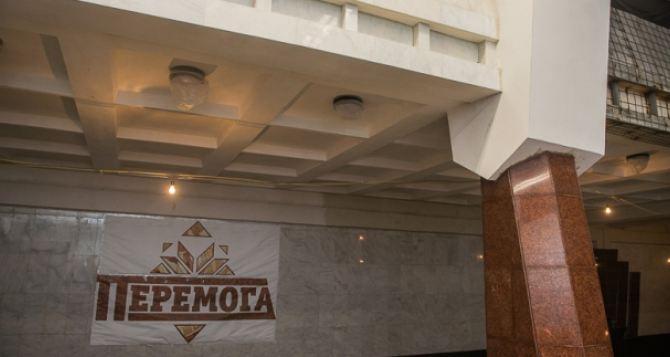 На строительство станции метро «Победа» в Харькове выделили еще 30 миллионов гривен