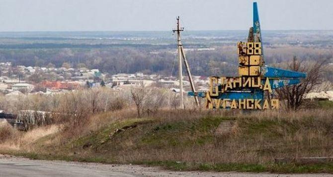 Через пункт пропуска «Станично-Луганское» за сутки прошли 3 тысячи человек