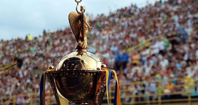 Финал Кубка Украины: луганская «Заря» 21мая встретится с донецким «Шахтером»
