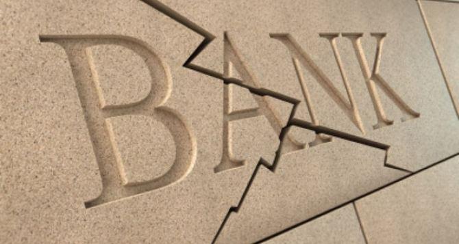 Эксперты ожидают к осени очередной банкопад в Украине