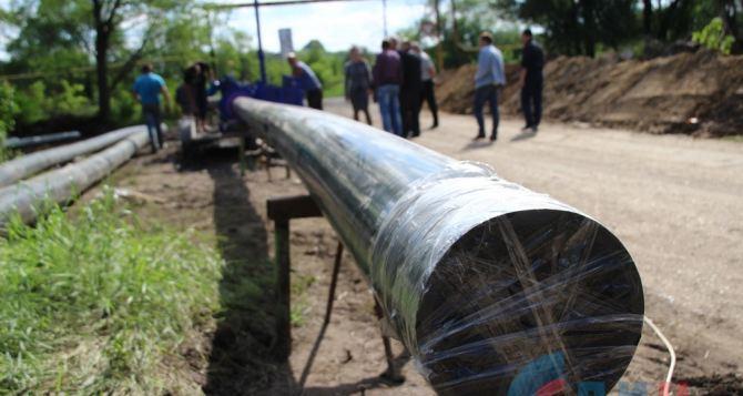 Газопровод Ирмино-Первомайск запустят в начале июня