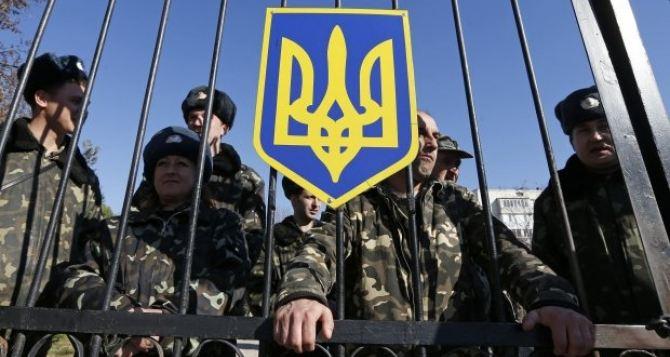 В Украине запретили мобилизовать родственников погибших в АТО