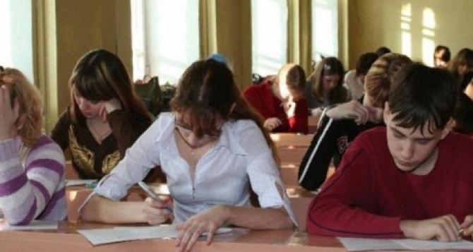 Как выпускникам Донбасса и Крыма поступить в вузы Украины. —Комментарии министра образования