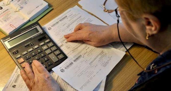 В самопровозглашенной  ЛНР не будут взимать коммунальные долги,  образовавшиеся до 12мая 2014 года