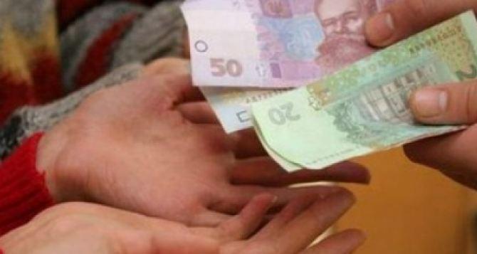 В Министерстве финансов Украины посчитали «липовых» переселенцев
