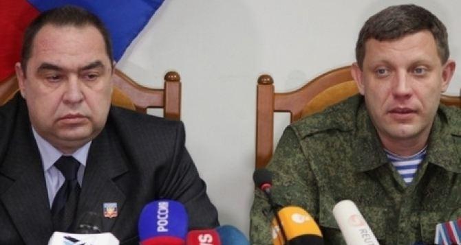 Плотницкий и Захарченко сделали заявление