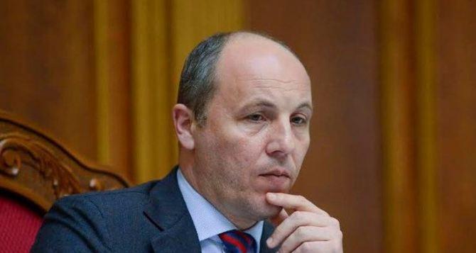 Оппозиционный блок обвиняет спикера Верховной Рады в сепаратизме