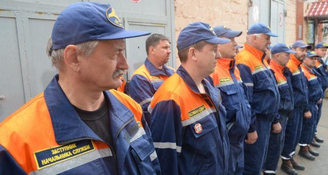 В Луганске изменились номера телефонов аварийно-спасательной службы