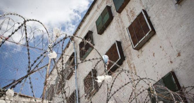 Представители ООН будут мониторить украинские СИЗО