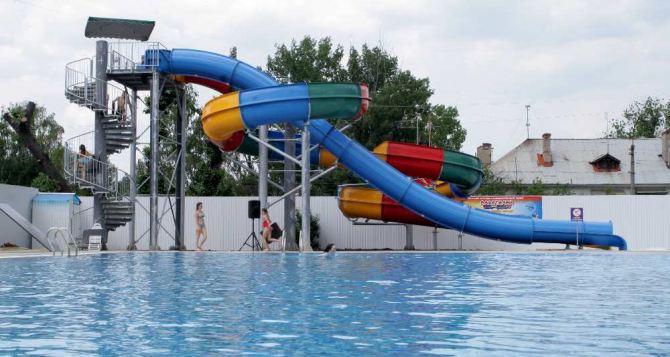 Луганский аквапарк «Пингвин» откроет сезон 8июня