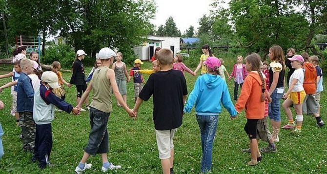 В Луганской области проверили все детские учреждения оздоровления и отдыха