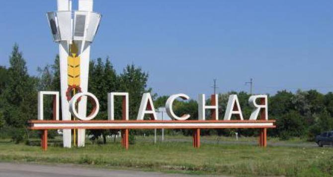 Власти Попаснянского района просят 5 млн грн. на восстановление жилья