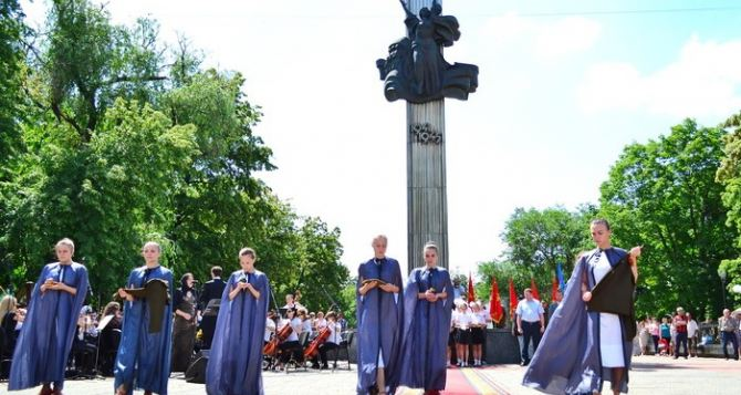 В Луганске 22 июня пройдет митинг-реквием