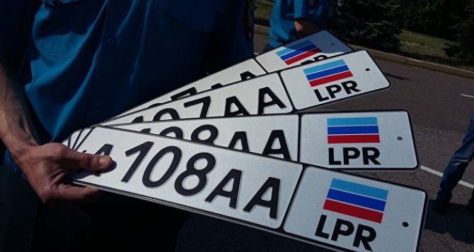 Автомобили с номерами ЛНР смогут выезжать вРФ. —ГИБДД