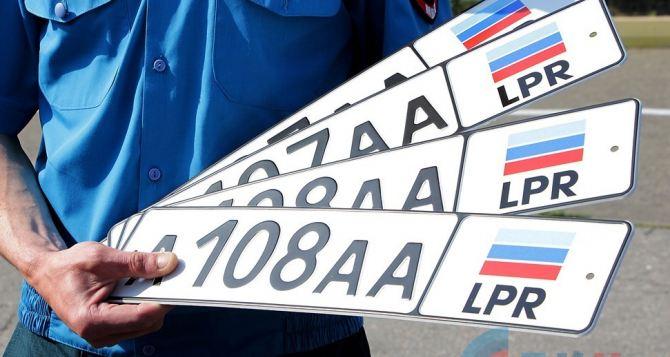 В самопровозглашенной ЛНР за два дня выдали 56 своих автомобильных номеров