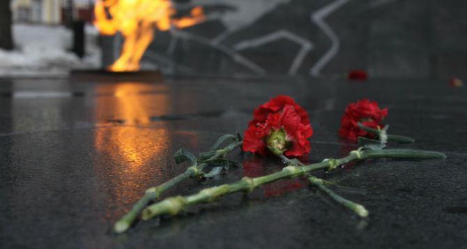 В Луганске завершилась акция «Звезда Победы» (видео)
