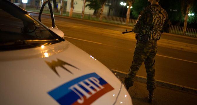 В Луганске задержали четырех пьяных нарушителей комендантского часа