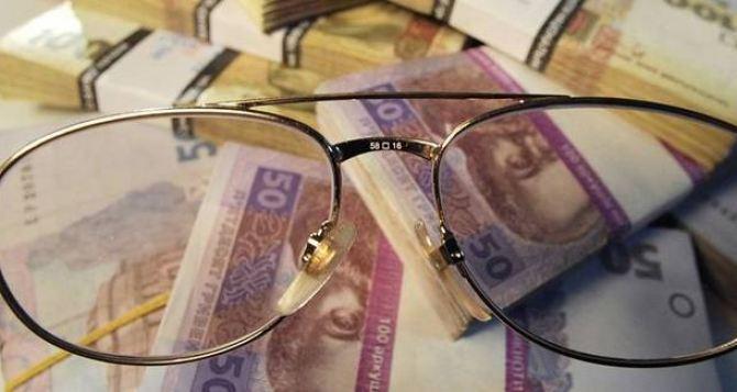 Около 20 тыс. пенсионеров Луганской области могут остаться без денег с 1июля