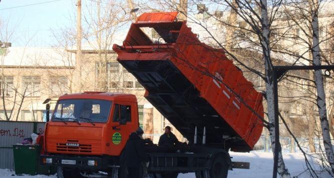 В Луганске хотят вдвое повысить тарифы на вывоз мусора