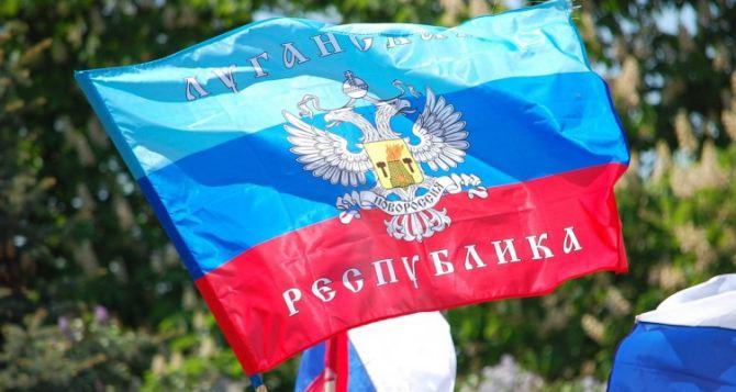 В самопровозглашенной ЛНР приняли закон «О государственной пошлине»
