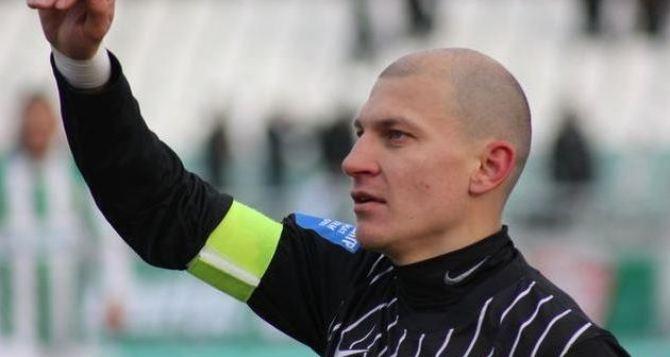 Никита Каменюка продлил контракт с «Зарей»