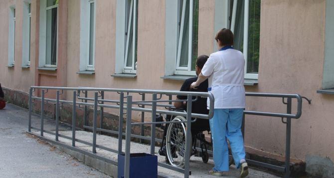Перечень медучреждений и аптек в Луганске, оборудованных пандусами