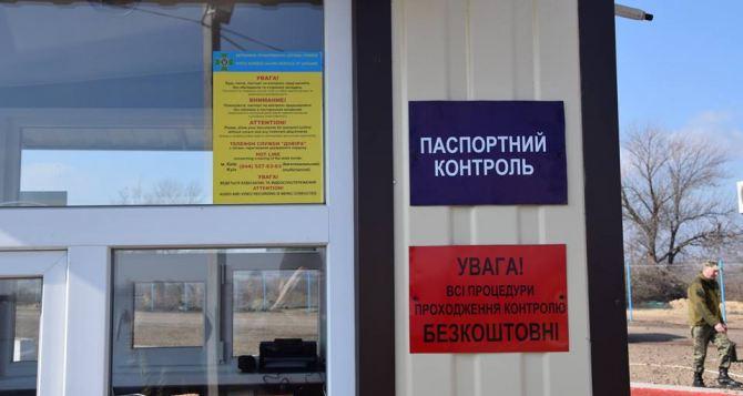 Луганский губернатор планирует открыть пункт пропуска «Золотое»