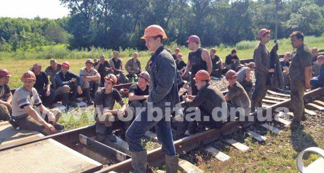 На Донбассе шахтеры заблокировали движение грузовых поездов