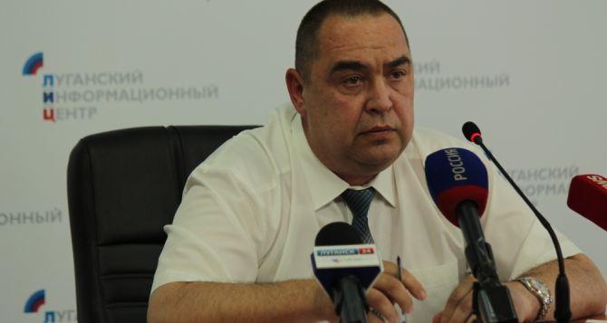 Плотницкий уверяет, что в ЛНР готовы заходить инвесторы