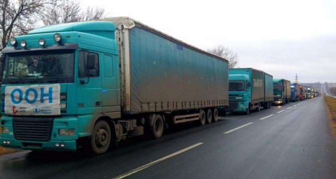 До конца года ООН обеспечит продуктами 260 тысяч людей на Донбассе