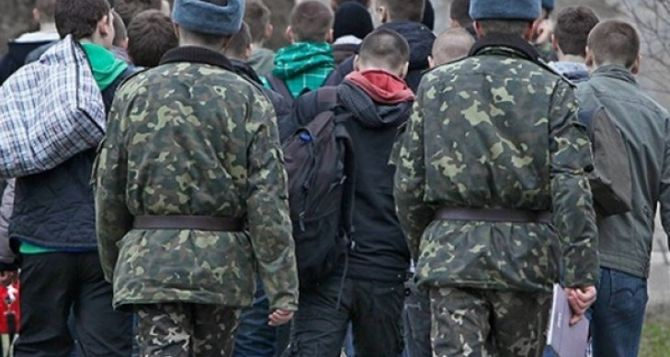 Харьковские призывники отказываются проходить срочную службу