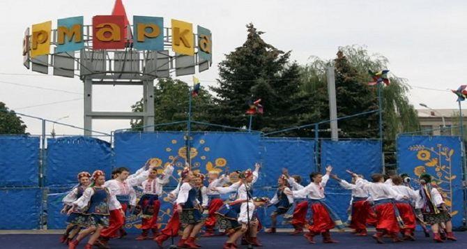 В Луганске пройдет выставка достижений народного хозяйства