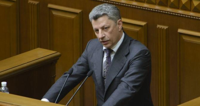 Оппозиционный блок готов сдать мандаты, чтобы распустить парламент