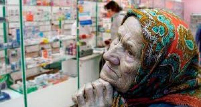 В Украине у каждой пятой семьи нет денег на лекарства
