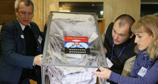 Напраймериз вДНР прибыла первая группа интернациональных наблюдателей