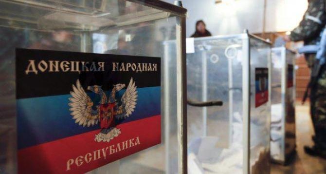 Самопровозглашенные республики настаивают на выборах без участия украинских партий
