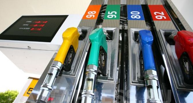 Стоимость бензина в самопровозглашенной ДНР