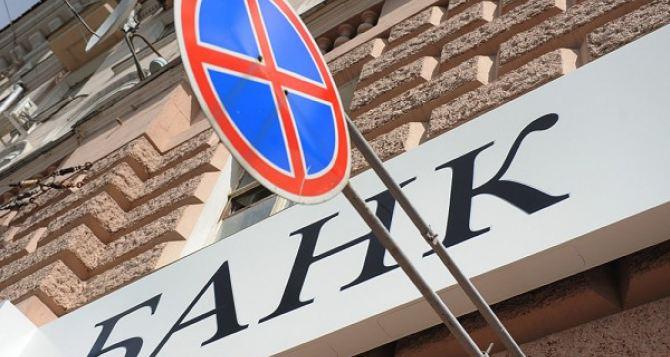 В Украине ликвидируют еще один банк