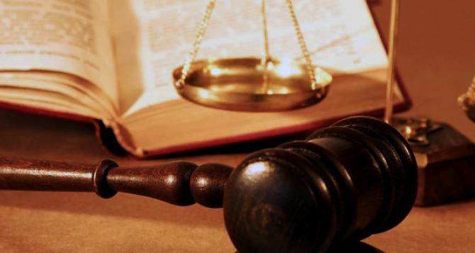 В Испании арестовали имущество луганской судьи