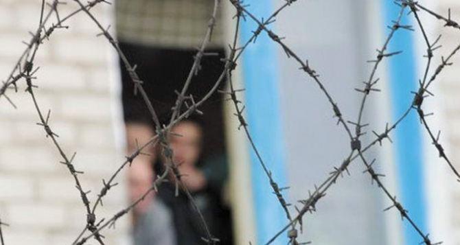 Боец «Торнадо», изнасиловавший жительницу Луганской области, получил 6 лет тюрьмы
