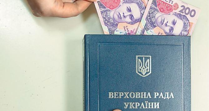 В 114-м округе Луганской области — массовый подкуп избирателей. — Комитет избирателей Украины