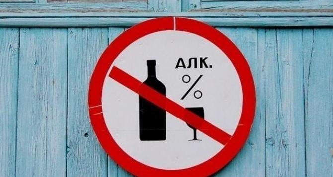 В самопровозглашенной ДНР запретили продажу алкоголя в ларьках и палатках