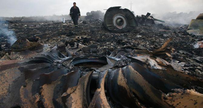 В Грабово почтили память жертв крушения Boeing 777