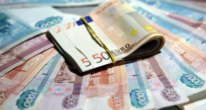 Курсы валют в  ЛНР с 16 июля