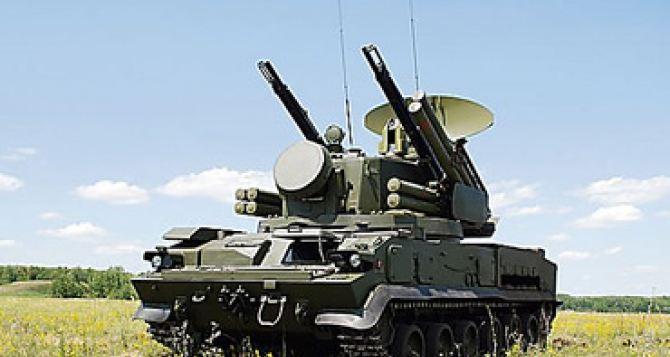 СММ заметила средства ПВО в зоне безопасности на Донбассе