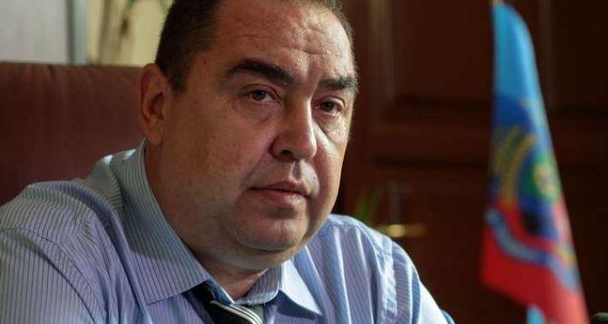 Плотницкий пообещал обеспечить жильем беженцев с Украины